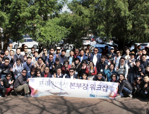 FY'18 특별한 그들의 Refresh time, Go to Jeju Island! – 1st day
