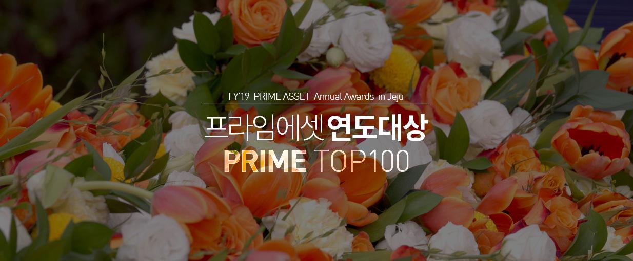 FY'19 Annual Awards